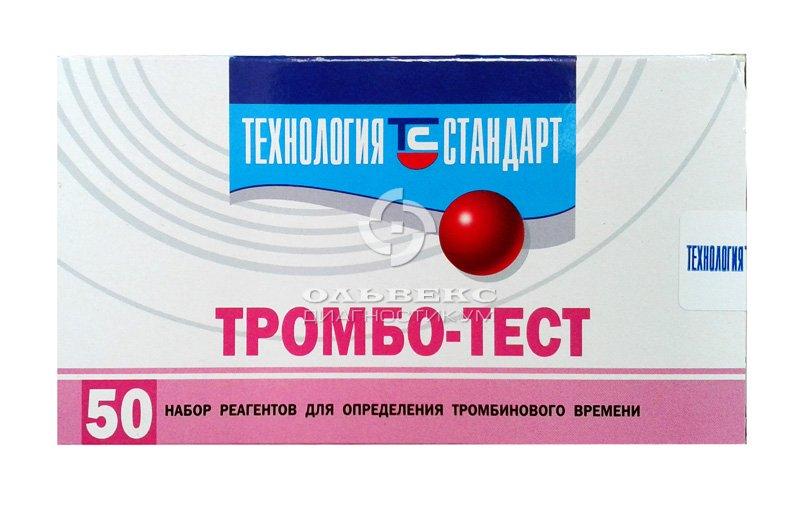 Тромбо фото